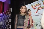 Sonia Mann at the launch of Kahin Hain Mera Pyar film in Novotel, Mumbai on 31st March 2014 (47)_533a707249259.JPG