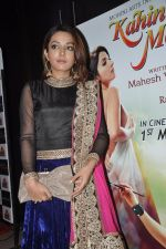 Sonia Mann at the launch of Kahin Hain Mera Pyar film in Novotel, Mumbai on 31st March 2014 (48)_533a707298d58.JPG