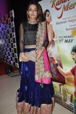 Sonia Mann at the launch of Kahin Hain Mera Pyar film in Novotel, Mumbai on 31st March 2014 (50)_533a7073012b1.JPG