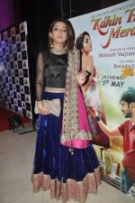 Sonia Mann at the launch of Kahin Hain Mera Pyar film in Novotel, Mumbai on 31st March 2014 (51)_533a7073591e9.JPG