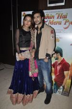 Sonia Mann, Abhishek Sethiya at the launch of Kahin Hain Mera Pyar film in Novotel, Mumbai on 31st March 2014 (40)_533a7073b9649.JPG