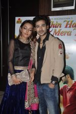 Sonia Mann, Abhishek Sethiya at the launch of Kahin Hain Mera Pyar film in Novotel, Mumbai on 31st March 2014 (42)_533a707420fc6.JPG