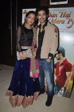 Sonia Mann, Abhishek Sethiya at the launch of Kahin Hain Mera Pyar film in Novotel, Mumbai on 31st March 2014 (43)_533a701e2f76f.JPG
