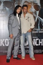 Vipino, Suniel Shetty at Koyelaanchal film launch in PVR, Mumbai on 31st March 2014 (34)_533a6e8b16ece.JPG