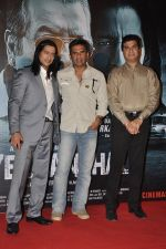 Vipino, Suniel Shetty, Ashuu Trikha at Koyelaanchal film launch in PVR, Mumbai on 31st March 2014 (39)_533a6e8d234bb.JPG
