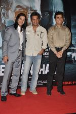 Vipino, Suniel Shetty, Ashuu Trikha at Koyelaanchal film launch in PVR, Mumbai on 31st March 2014 (35)_533a6e8c6db0d.JPG