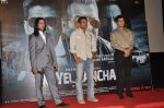 Vipino, Suniel Shetty, Ashuu Trikha at Koyelaanchal film launch in PVR, Mumbai on 31st March 2014 (36)_533a6ee0d299c.JPG