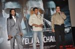 Vipino, Suniel Shetty, Ashuu Trikha at Koyelaanchal film launch in PVR, Mumbai on 31st March 2014 (38)_533a6e8cc5e14.JPG