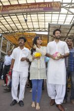 Jackky Bhagnani, Neha Sharma visit Siddhivinayak Temple in Mumbai on 1st April 2014 (19)_533bf4a40a155.JPG
