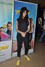 Genelia Deshmukh at Yellow film screening in Mumbai on 2nd April 2014 (83)_533d4a00eb9e5.JPG