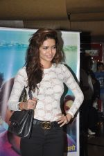 Karishma Tanna at Yellow film screening in Mumbai on 2nd April 2014 (53)_533d4d26ed54f.JPG