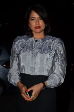 Sameera Reddy at Iron deficiency awareness event in Mumbai on 2nd April 2014 (12)_533d3454af11e.JPG