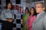 Sameera Reddy at Iron deficiency awareness event in Mumbai on 2nd April 2014 (36)_533d345c87411.JPG
