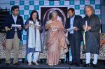 Waheeda Rehman_s biography launch in Bandra, Mumbai on 5th April 2014 (82)_5342ace25724a.JPG