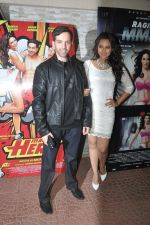 Sonakshi Sinha, Luv Sinha at Main Tera Hero sucess party hosted by Ekta Kapoor in Juhu, Mumbai on 9th April 2014 (31)_53465fb55b75b.JPG