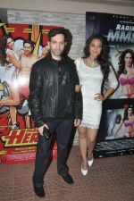 Sonakshi Sinha, Luv Sinha at Main Tera Hero sucess party hosted by Ekta Kapoor in Juhu, Mumbai on 9th April 2014 (33)_53465fbbe2752.JPG