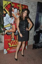 Udita Goswami at Main Tera Hero sucess party hosted by Ekta Kapoor in Juhu, Mumbai on 9th April 2014 (172)_53466059a3058.JPG