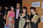 Alyque Padamsee, Raell Padamsee at Swades Fundraiser show in Mumbai on 10th April 2014 (40)_5347cd71d40b0.JPG