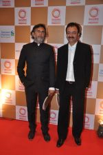 Rajkumar Hirani, Rakesh Mehra at Swades Fundraiser show in Mumbai on 10th April 2014(163)_5347cf0fa1cce.JPG