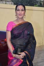 Anjana Mumtaz at Bombay To Goa special screening in PVR, Mumbai on 12th April 2014 (43)_534a1a3c6e1a5.JPG