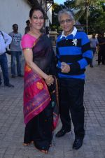 Anjana Mumtaz at Bombay To Goa special screening in PVR, Mumbai on 12th April 2014 (45)_534a1a50dae01.JPG