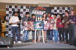 Mithoon, Ankit Tiwari, Madalasa Sharma, Rajeev Khandelwal, Kaushik Ghatak, Kavita Barjatya at Samrat and Co trailer launch in Infinity Mall, Mumbai on 11th April 2014 (99)_534a0e7e76155.JPG