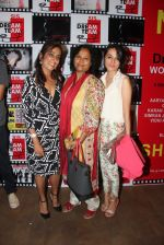 Deeya Singh at the premiere of films by starkids in Lightbox Theatre, Mumbai on 13th April 2014 (11)_534bc90b74b9e.JPG