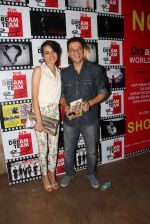 Kabir Sadanand at the premiere of films by starkids in Lightbox Theatre, Mumbai on 13th April 2014 (49)_534bc92eaec54.JPG