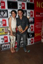 Kabir Sadanand at the premiere of films by starkids in Lightbox Theatre, Mumbai on 13th April 2014 (46)_534bc9456eb2a.JPG