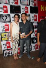 Kabir Sadanand at the premiere of films by starkids in Lightbox Theatre, Mumbai on 13th April 2014 (47)_534bc91962430.JPG