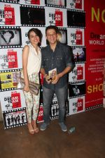 Kabir Sadanand at the premiere of films by starkids in Lightbox Theatre, Mumbai on 13th April 2014 (50)_534bc9384a0d9.JPG