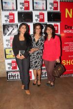 Sherley Singh, Deeya Singh and Archana Puran Singh at the premiere of films by starkids in Lightbox Theatre, Mumbai on 13th April 2014 (54)_534bc929a953a.JPG