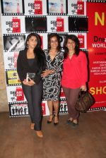Sherley Singh, Deeya Singh and Archana Puran Singh at the premiere of films by starkids in Lightbox Theatre, Mumbai on 13th April 2014 (55)_534bc9e3ebbee.JPG