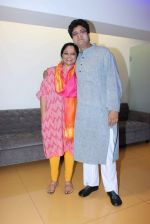 Tanvi Azmi, Parsoon Joshi at Dekh Tamasha Dekh spcecial screening in Mumbai on 13th April 2014 (45)_534bc12a019dc.jpg