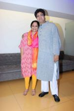 Tanvi Azmi, Parsoon Joshi at Dekh Tamasha Dekh spcecial screening in Mumbai on 13th April 2014 (47)_534bc12da2678.jpg