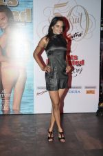 Nisha Harale at Sports Illustrated swimsuit issue launch in Royalty, Mumbai on 14th April 2014 (74)_534d02bf30e26.JPG