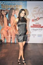 Nisha Harale at Sports Illustrated swimsuit issue launch in Royalty, Mumbai on 14th April 2014 (75)_534d02c5721d0.JPG
