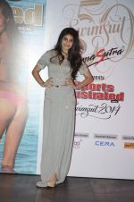 Pooja Gupta at Sports Illustrated swimsuit issue launch in Royalty, Mumbai on 14th April 2014 (19)_534d031cc62f5.JPG