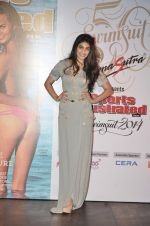 Pooja Gupta at Sports Illustrated swimsuit issue launch in Royalty, Mumbai on 14th April 2014 (20)_534d03214ce02.JPG