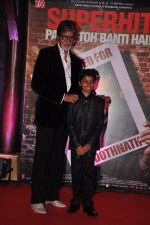 Amitabh Bachchan,Parth Bhalerao at Bhoothnath Returns Success Bash in J W Marriott, Mumbai on 16th April 2014 (44)_534fbb1054071.JPG
