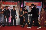 Amitabh Bachchan,Parth Bhalerao at Bhoothnath Returns Success Bash in J W Marriott, Mumbai on 16th April 2014 (46)_534fbb17cefc3.JPG