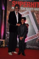 Amitabh Bachchan,Parth Bhalerao at Bhoothnath Returns Success Bash in J W Marriott, Mumbai on 16th April 2014 (49)_534fbb1d417c9.JPG