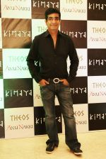 Krishan Kumar attends launch of Ancient Greece inspired fashion 2014 collection THEOS at Kimaya (2)_534fa928891d8.jpg