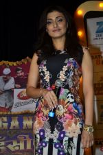 Ragini Khanna at Zee Tv launches new serial Gangs of Hasseepur in Mumbai on 17th April 2014 (47)_535170ebc5454.JPG