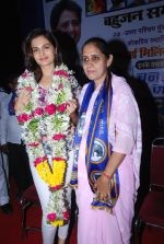 Pushpa Milind Bhole with Monica Bedi_53520c259ee8c.JPG