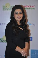 Archana Kochhar walks for Sonakshi Raaj at Save Girl Child show in ITC Parel, Mumbai on 19th April 2014 (106)_53539a0a102df.JPG