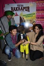 Anshuman Jha, Janaki Vishwanathan at Yeh Hai Bakrapur music promotion in Blue Frog, Mumbai on 21st April 2014 (90)_5356123012032.JPG