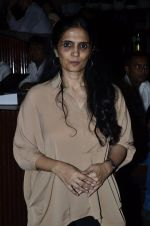 Janaki Vishwanathan at Yeh Hai Bakrapur music promotion in Blue Frog, Mumbai on 21st April 2014 (62)_5356125580b4d.JPG