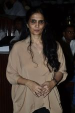 Janaki Vishwanathan at Yeh Hai Bakrapur music promotion in Blue Frog, Mumbai on 21st April 2014 (63)_5356125b312d7.JPG