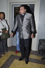 Mithun Chakraborty promotes Holiday film on ZEE Lil masters in Famous on 21st April 2014 (4)_5355fe35d898e.JPG
